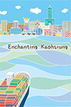 An Introduction to Kaohsiung City