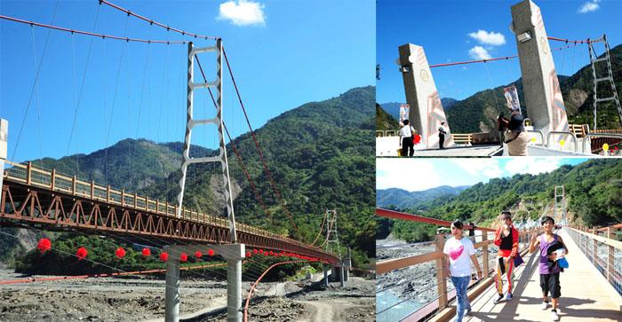 全國首座可供人車通行的原鄉第一長吊橋-索阿紀吊橋。(圖/鮑忠暉 攝)