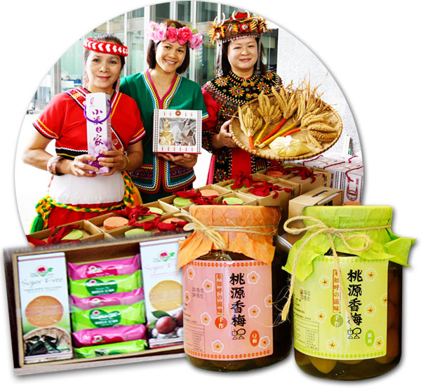 桃源區推出種類豐富的原鄉農產禮盒,任君挑選。(圖/辛永勝 攝)