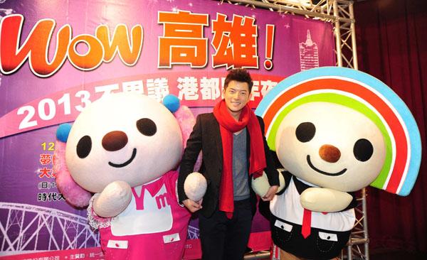偶像劇一哥宥勝邀請大家參加繽紛熱鬧的高雄跨年晚會。(圖/鮑忠暉攝)