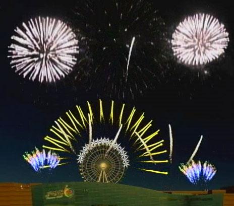 絢麗奪目的煙火秀陪伴民眾迎接2013年。(圖/高雄市政府新聞局提供)