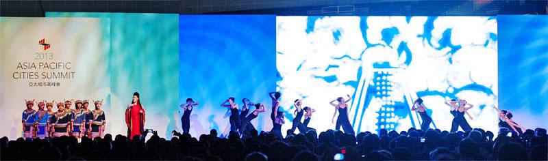 2013年亞太城市高峰會開幕式展現台灣原民風情。(圖∕李士豪 攝)