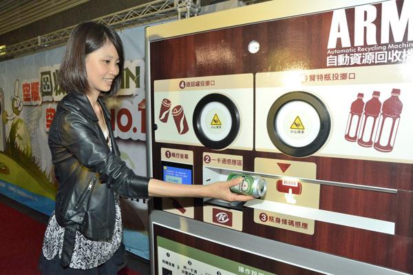 高雄市政府引進了全臺灣第一座捷運自動資源回收機。(圖∕鮑忠暉 攝)