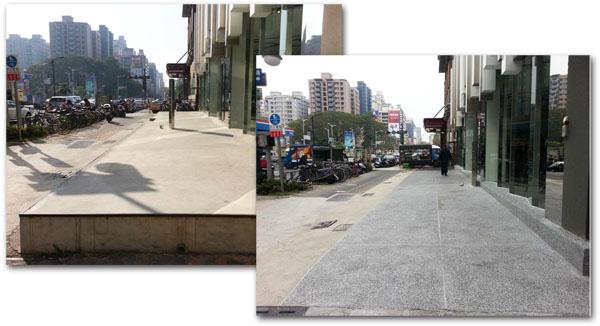 從改善前與改善後的人行空間,可看出市府營造友善環境的用心。(圖∕高雄市政府工務局 提供)