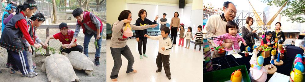 壽山動物園(左起)、兒童美術館、科學工藝博物館最適合親子旅遊。(圖∕壽山動物園 提供‧高雄兒童美術館 提供‧張簡英豪 攝)