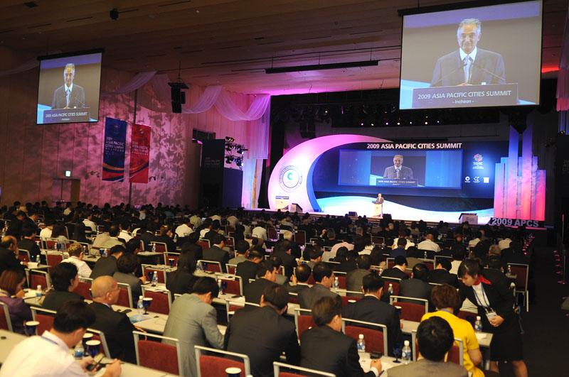 亞太城市高峰會已成為亞太區域知名論壇及城市發展議題的領航者。(圖∕2013亞太城市高峰會執行會 提供)