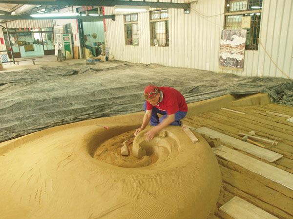 雕塑 Sculpting clay
