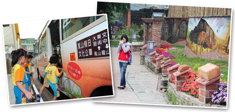 鳳山轉運站目前有七條公車路線,連接大寮、林園、大樹、仁武等地區。(圖∕鮑忠暉 攝)