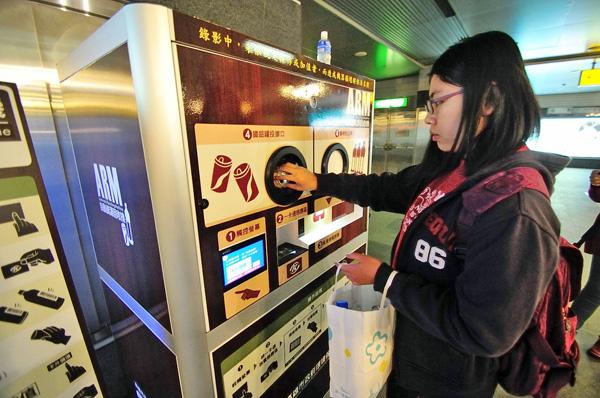 高雄捷運美麗島站的「ARM自動資源回收機」,民眾投入一罐保特瓶、鐵鋁罐回收,即可在一卡通上儲值一元。(圖∕李士豪 攝)