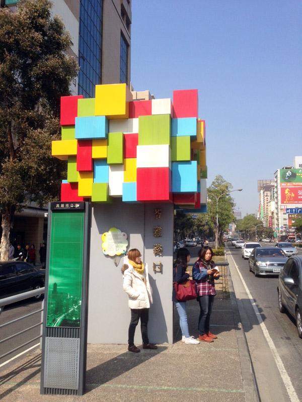 高雄市美麗又有創意的公車亭讓市民搭公車心情愉快。(圖∕徐世雄 攝)