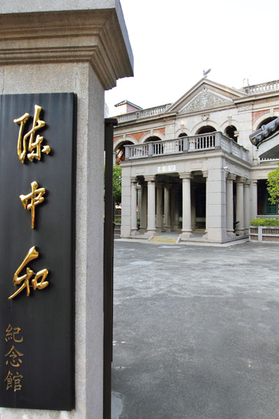 展覽館開放大眾參觀 The memorial hall is open to the public.
