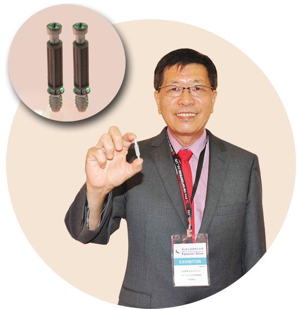 至盈董事長陳啟祥 Zyh Yin's president, Mr. Chen Chi-siang