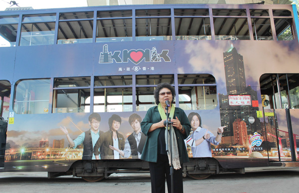 陳菊市長宣告兩輛裝置高雄觀光形象廣告代言叮叮車啟用上路。Mayor Chen Chu announcing the launch of tramcar's Kaohsiung Advertisements