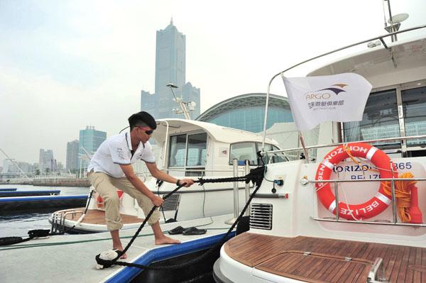 停泊遊艇 Docking the yacht