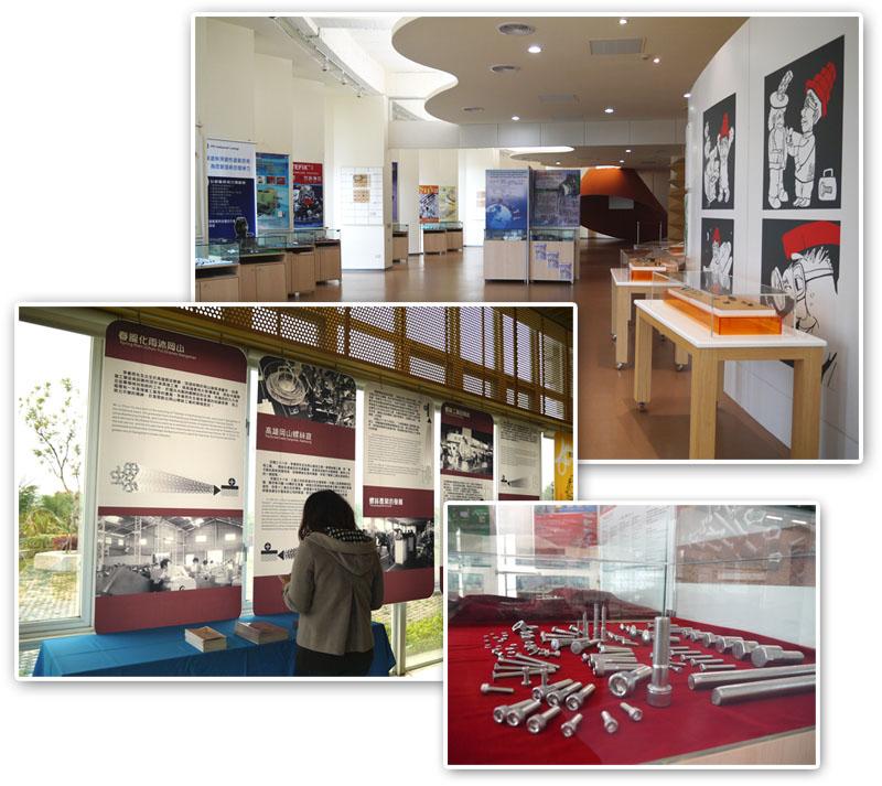 兼具教育、文化及科技功能的台灣螺絲博物館今年1月完成建置啟用。(圖∕李昀諭 攝)