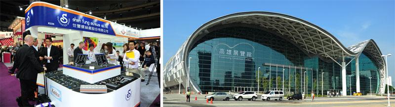 台灣享有「螺絲王國」美譽,2014年台灣國際扣件展將於高雄展覽館盛大展出。(圖∕鮑忠暉 攝)