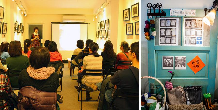 「樹的可能」除了販售生活雜貨,也舉辦展覽與寫作課程。(圖∕高志宏 攝˙樹的可能 提供)