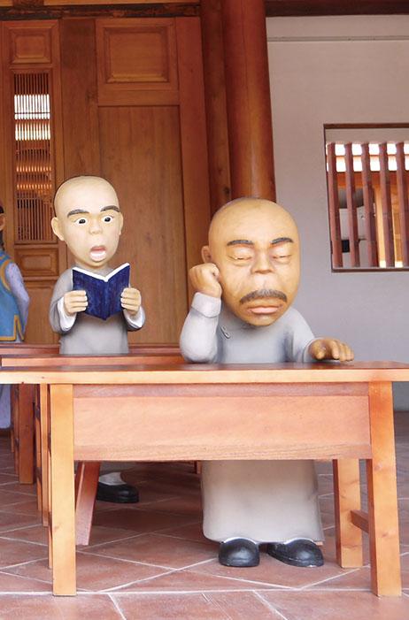 鳳儀書院 Fongyi Academy