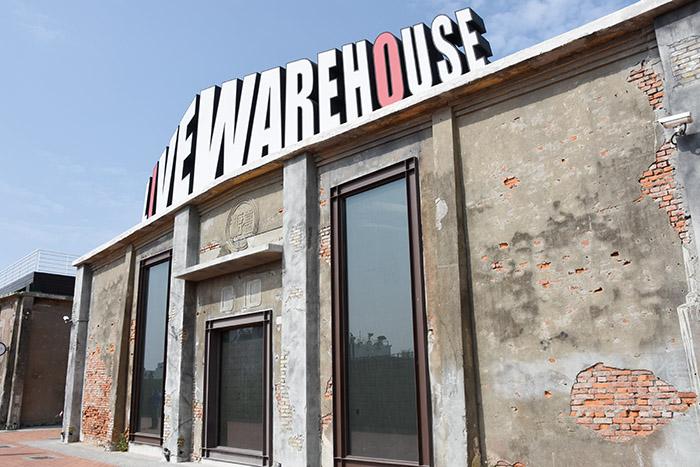 大義倉庫的LIVE WAREHOUSE是專業級音樂表演場地。Professional performance venue - Dayi Warehouse