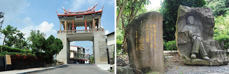 美濃東門樓Meinong East Gate Tower鍾理和文學紀念館館外石碑上有台灣文學家作品Jhong Lihe Memorial Institute's poetry carved on stones