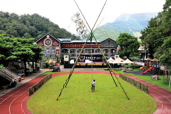 多納國小 Duona Elementary School