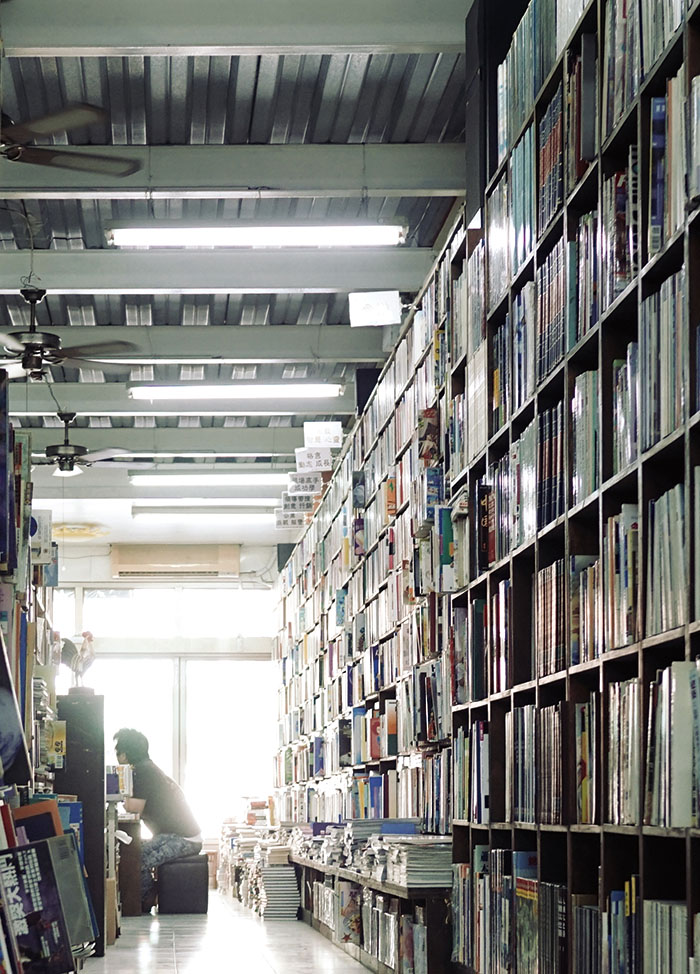 Longfong Secondhand Bookstore