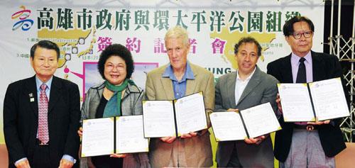 陳菊市長(左二)與PRP代表簽署合作備忘錄。Mayor Chen Chu (second left) signs memorandum with PRP representatives.