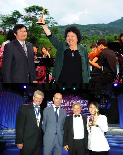 Prix d'Excellence Award – Kaohsiung's Rise to Global Prominence