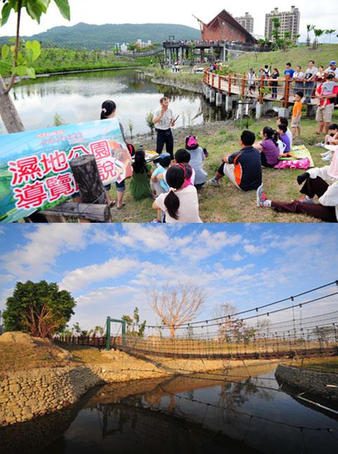 Environmental Rehabilitation – Kaohsiung's No.1 Global Record